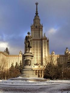 ФАДН и МГУ начали подготовку управленцев в сфере нацполитики