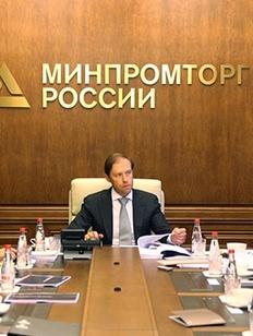 Этнический бизнес впервые отразили в стратегии развития торговли России
