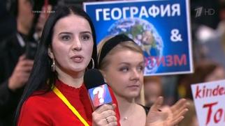 Путину пожаловались на отсутствие разных этнических типажей на телевидении