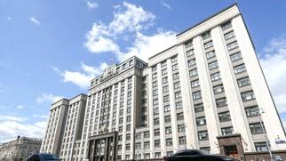 Совет молодежи народов России создан при Комитете ГД по делам национальностей