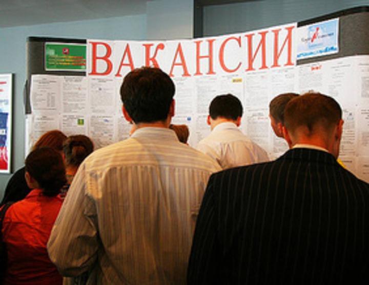 Эксперты поддержали инициативу ФМС закрепить приоритет россиян при трудоустройстве
