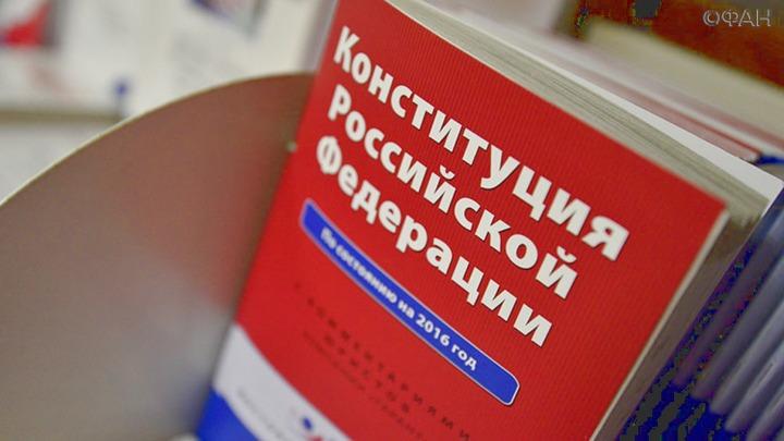 Закон о поправках с упоминанием языка государствообразующего народа одобрили заксобрания регионов