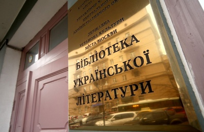 Арест директора Библиотеки украинской литературы продлен до апреля