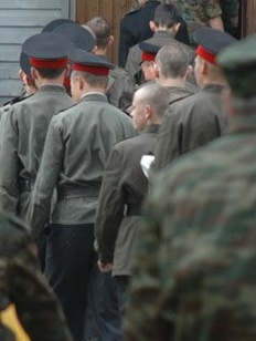 "В Казани татарин и узбек напали на азербайджанца с криками ""Бей чурку!"""