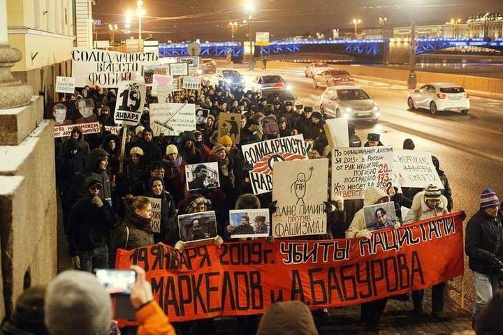 Московские власти согласовали антифашистское шествие памяти Маркелова и Бабуровой
