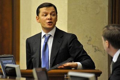 Украинский радикал предложит Раде признать геноцид черкесов в Российской Империи