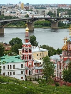 Госнацполитику обсудили на Конгрессе народов России в Нижнем Новгороде