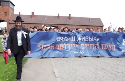 """Российские евреи почтили память жертв Холокоста на """"Марше жизни"""""""