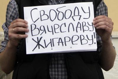 Задержанный перед митингом в Твери гражданский активист объявил голодовку