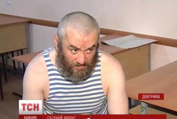 На Украине захватили в плен казака из Северной Осетии