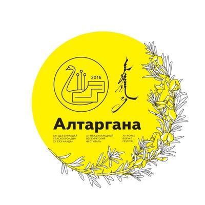 """Стала известна программа бурятского фестиваля """"Алтаргана-2016"""""""
