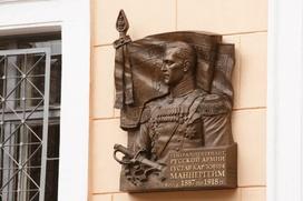 Петербургский депутат направил Шойгу обращение о незаконной установке доски Маннергейму