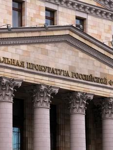"""""""Всемирный конгресс украинцев"""" признали нежелательной организацией"""