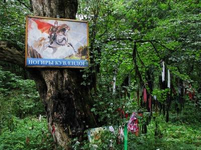 День Хетага отметили в Северной Осетии