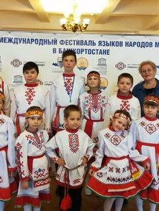 Языковой фестиваль под эгидой ООН и ЮНЕСКО прошел в Уфе