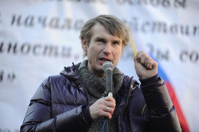 Националист Бондарик доехал до Пугачева, отсидев 10 суток