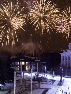 Посетители катка ВДНХ встретят Новый год в пяти этнических стилях