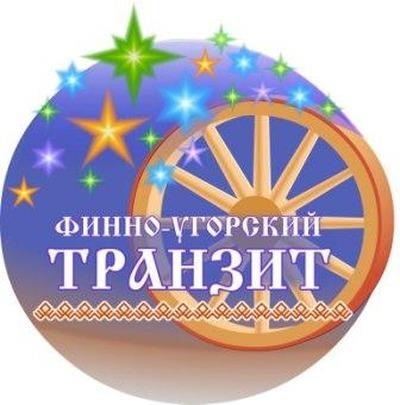 """В Саранске состоится гала-концерт """"Финно-угорского транзита"""""""