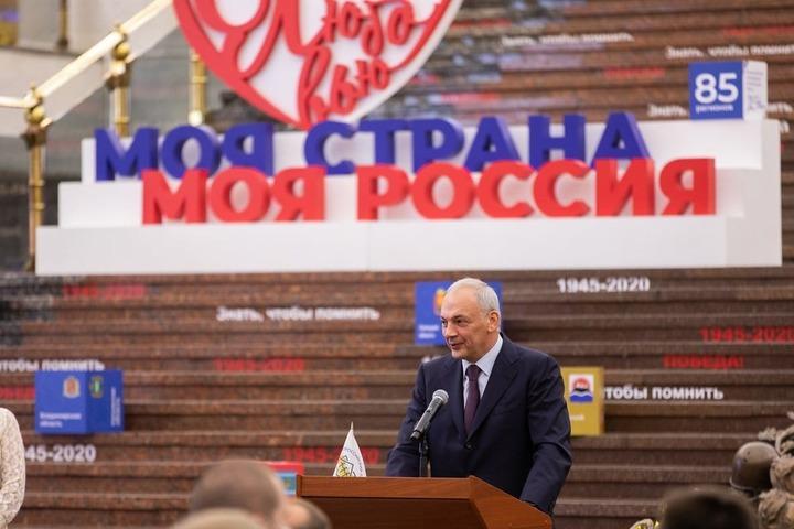 В Москве подвели итоги Всероссийского молодёжного исторического форума