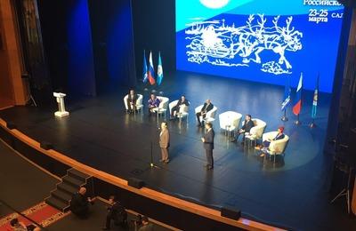На Ямале открылся Форум коренных малочисленных народов Севера