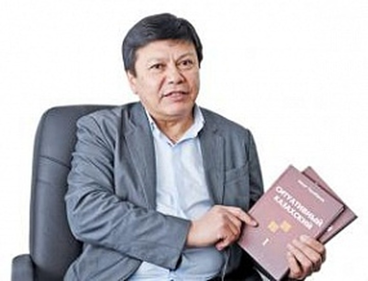 Москвичам предложат выучить казахский