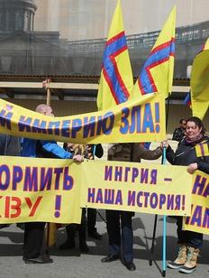 Координатора штаба Навального проверят на сепаратизм из-за поддержки ингерманландского движения