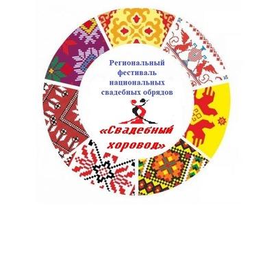 В Крыму стартовал онлайн-фестиваль национальных свадебных обрядов