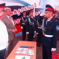 Реестровые казаки создадут единое войско на Большом Круге в Москве