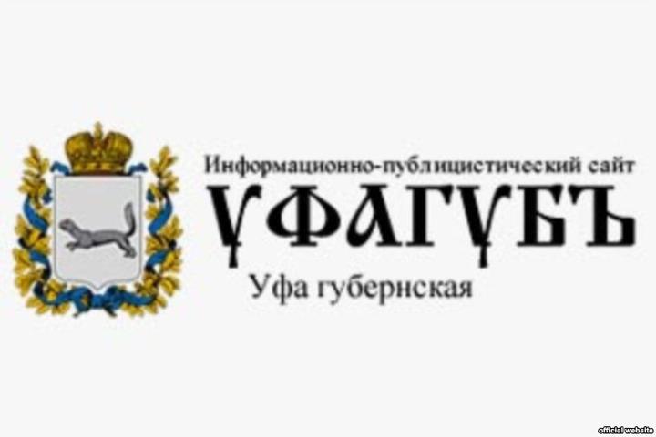 """В Башкирии суд приговорил """"уфагубовцев"""" к условным срокам"""