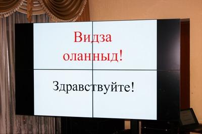 В Сыктывкаре запустят еще одни курсы коми языка из-за наплыва желающих