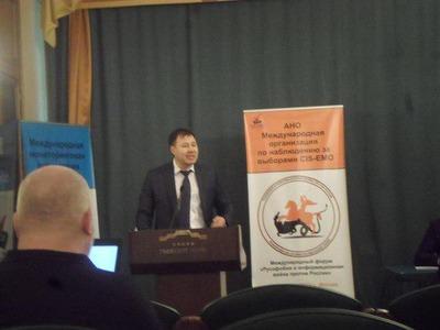 """На конференции по борьбе с русофобией предложили воспитывать """"добрят"""" и """"державников"""""""