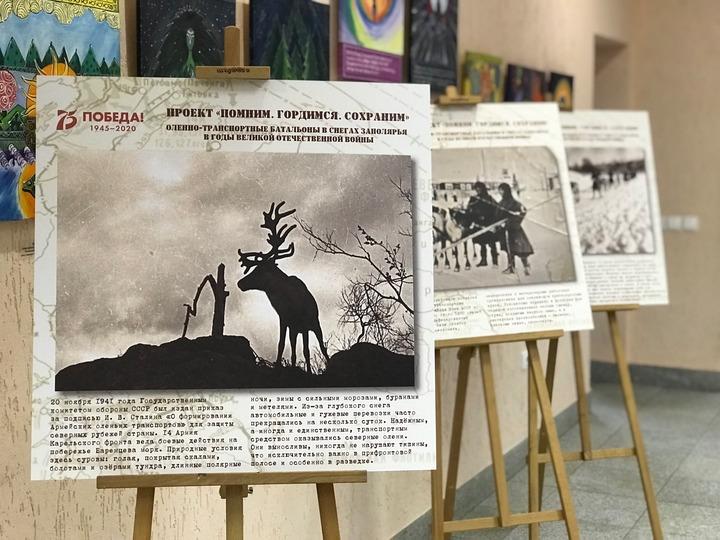 Финно-угорский культурный центр подготовил экспозицию о подвиге оленеводов в годы войны