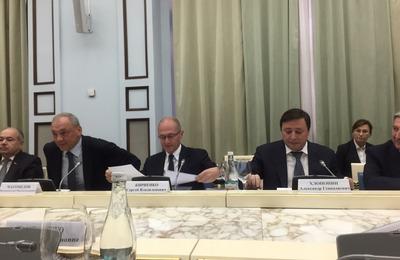 Президентский Совет проголосовал за кандидатов на премию за укрепление единства нации