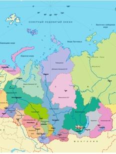 Опубликован первый российский рейтинг межнациональных угроз в регионах