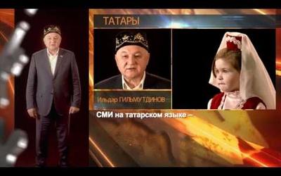 "Эхо ""СМИротворца"" — татары"