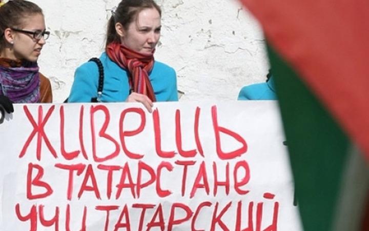 Активисты выступили в защиту татарского языка как обязательного предмета