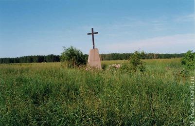 В Челябинске завод перекрыл доступ к месту захоронения немецких трудармейцев