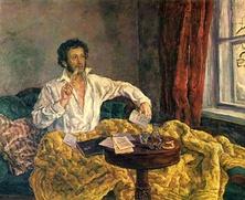 Международный день русского языка отмечается 6 июня