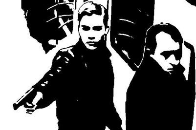 Младший стрелок из метро освобожден из изолятора
