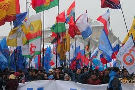 ВЦИОМ: Менее половины россиян отмечают День народного единства