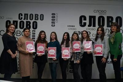 Выпускники Онлайн-школы межэтнической журналистики получили сертификаты