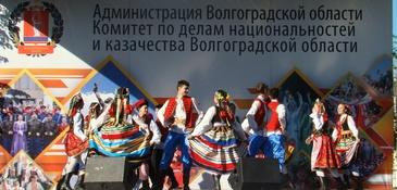 В Волгограде отпразднуют День города фестивалем национальных культур