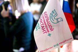 Большой этнографический диктант напишут россияне в ноябре
