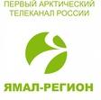 Ямал-регион, ТРК, г. Салехард