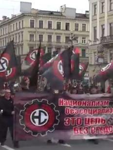 """Шествие петербургских национал-социалистов в интернете окрестили """"фашистским маршем"""""""