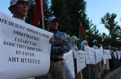 Пикет в защиту татарского языка прошел в Казани