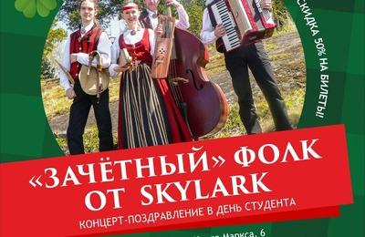 """Петрозаводские студенты """"сдадут зачет"""" по карельскому фолку"""