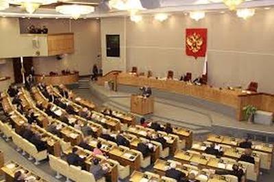 Госдума приняла закон об увеличении штрафов за призывы к экстремизму в СМИ до 1 млн рублей