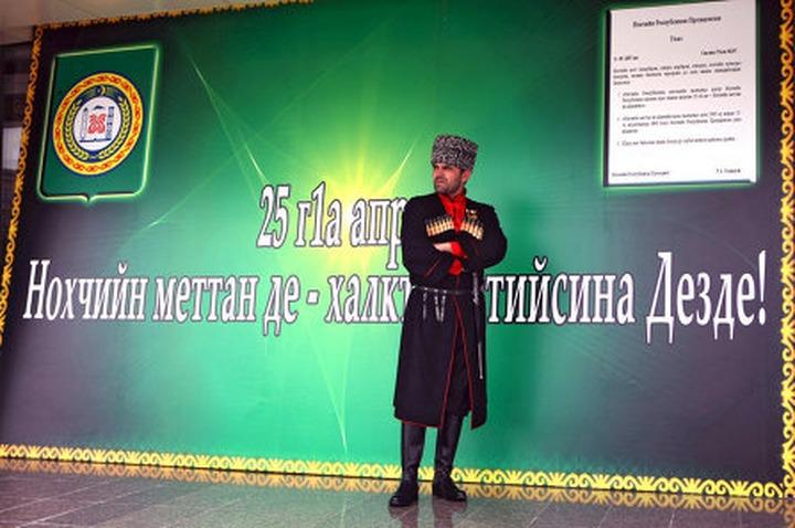 В Чечне создали экспертный совет по развитию национального языка