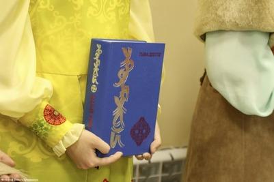 Многотомник Шойгу об истории тувинского народа урянхай презентовали в Якутии